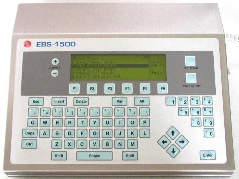 Удобный многоязыковой интерфейс ЭБС-1500